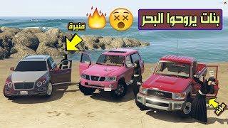 قراند 5 فلم رحنا البحر + مزنه تتحداني على الشاص ..!!