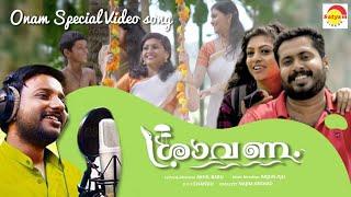 Thumbapoovundo Shravanam Onam Special Song Najeem Arshad