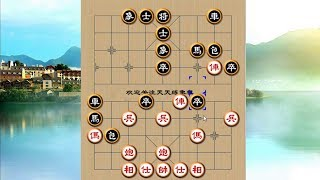 象棋 五七炮佈局陷阱 誘敵衝卒 巧妙的很 天天練象棋