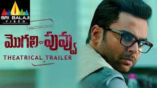 Repeat youtube video Mogali Puvvu Movie Theatrical Trailer | Sachin Joshi | Kainaat Arora | RGV | Sri Balaji Video