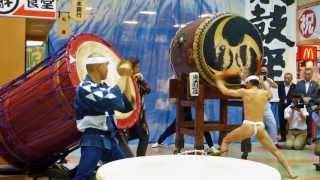 2013年6月21日に富士川楽座で開催された富士山世界文化遺産登録を祈願す...