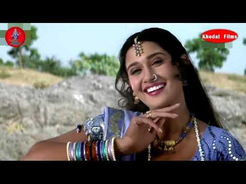 Ke Bole Koyaldi | HD Video Song | Maiyar Ma Mandu Nathi Lagtu - Gujarati song