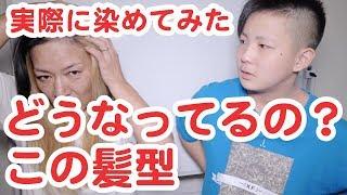 徹子の部屋でも、黒柳さんに突っこまれておりましたジャガー横田の髪型...