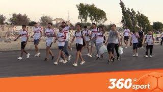 Le360.ma • جمهور الزمالك متفائل بالفوز على نهضة بركان