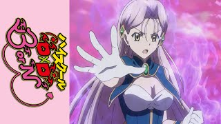 High School DxD BorN (Season 3) – Available Now on Blu-ray and DVD