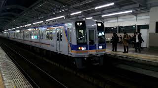 南海1000系1032F+1051F河内長野行き普通 天下茶屋駅発車