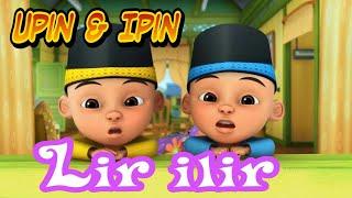 UPIN & IPIN SHOLAWAT JAWA - LIR ILIR