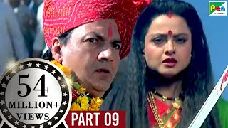 Phool Bane Angaray (1991 ) | Rekha, Rajinikanth | Hindi Movie Part 9 of 9