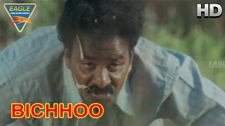 Bichhoo hindi movie|| venu madhav hilarious comedy scene || nitin, neha || eagle hindi movies