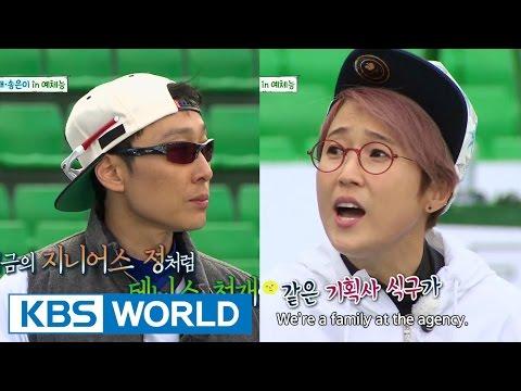 Cool Kiz on the Block   우리동네 예체능 - Lee Hwijae and Song Euni's Challenge (2014.11.25)