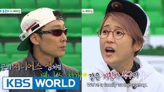 Cool Kiz on the Block | 우리동네 예체능 - Lee Hwijae and Song Euni's Challenge (2014.11.25)