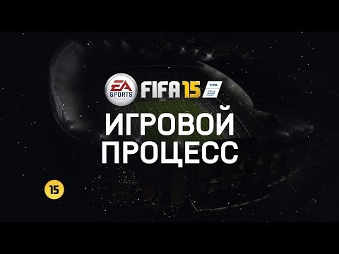 FIFA 15 - Видео игрового процесса - Е3