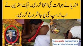 Indian Man Worships Donald Trump !!
