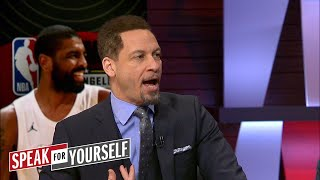 Chris Broussard shares his thoughts on the 2018 NBA All-Star Game | SPEAK FOR YOURSELF
