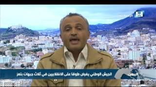الهلالي: تمثل مدينة المخا الشريان الرئيسي الموصل للمساعدات والاقتصاد لمدينة تعز
