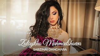 Зулайхо Махмадшоева - Сабзинаи Дангара