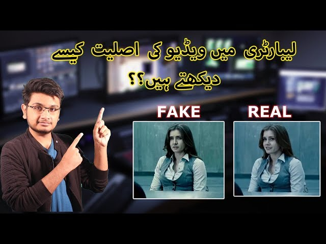 How Fake Videos Are Found | Video Forensics !