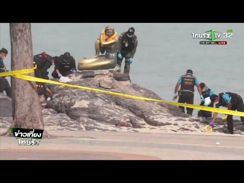 พบระเบิด 8 จุดหาดสมิหลา | 27-12-61 | ข่าวเที่ยงไทยรัฐ