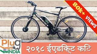2018 eAdicct इलेक्ट्रिक साइकिल किट - हिंदी