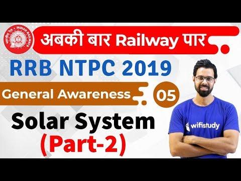 1:00 PM - RRB NTPC 2019 | GA by Bhunesh Sir | Solar System (Part-2)