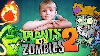 Растения против зомби 2 #52 Дикий запад Plants Vs Zombies
