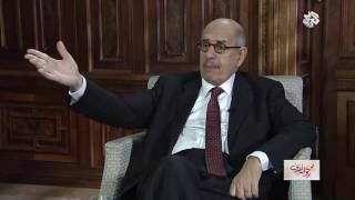 بالفيديو.. البرادعي يكشف موقفه من الترشح للمناصب في مصر