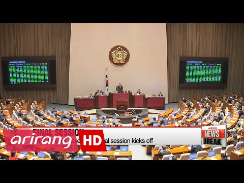 ARIRANG NEWS BREAK 10:00 19th National Assembly starts final parliamentary session