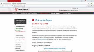Смотреть видео взрыв регистраций!! Испания, Россия, Америка онлайн