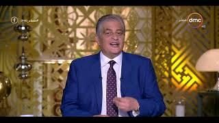 مساء dmc - مع الإعلامي أسامة كمال - حلقة الخميس 16 أغسطس 2018 ( الحلقة كاملة )