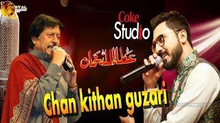 Chan kithan guzari | Attaullah Khan Esakhelvi | Sanwal Esakhelvi | Love Song | HD