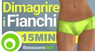 Cardio pe Dimagrire i Fianchi - Allenamento 15 Minutes
