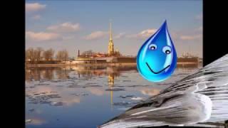 Проект Вода