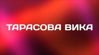 Victoria Tarasova - Solo - Project818 Russian Dance Festival Moscow 2017