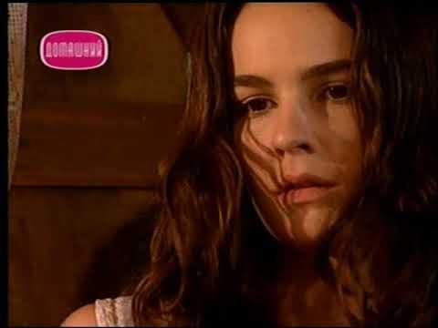 Земля любви (13 серия) (1999) сериал
