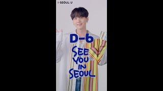 [SEOUL X BTS] SEE YOU IN SEOUL D-6(SUGA_슈가) l BTS와 함께! 서울에서 만나요~