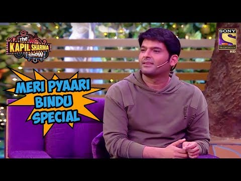 Meri Pyaari Bindu Special - The Kapil Sharma Show
