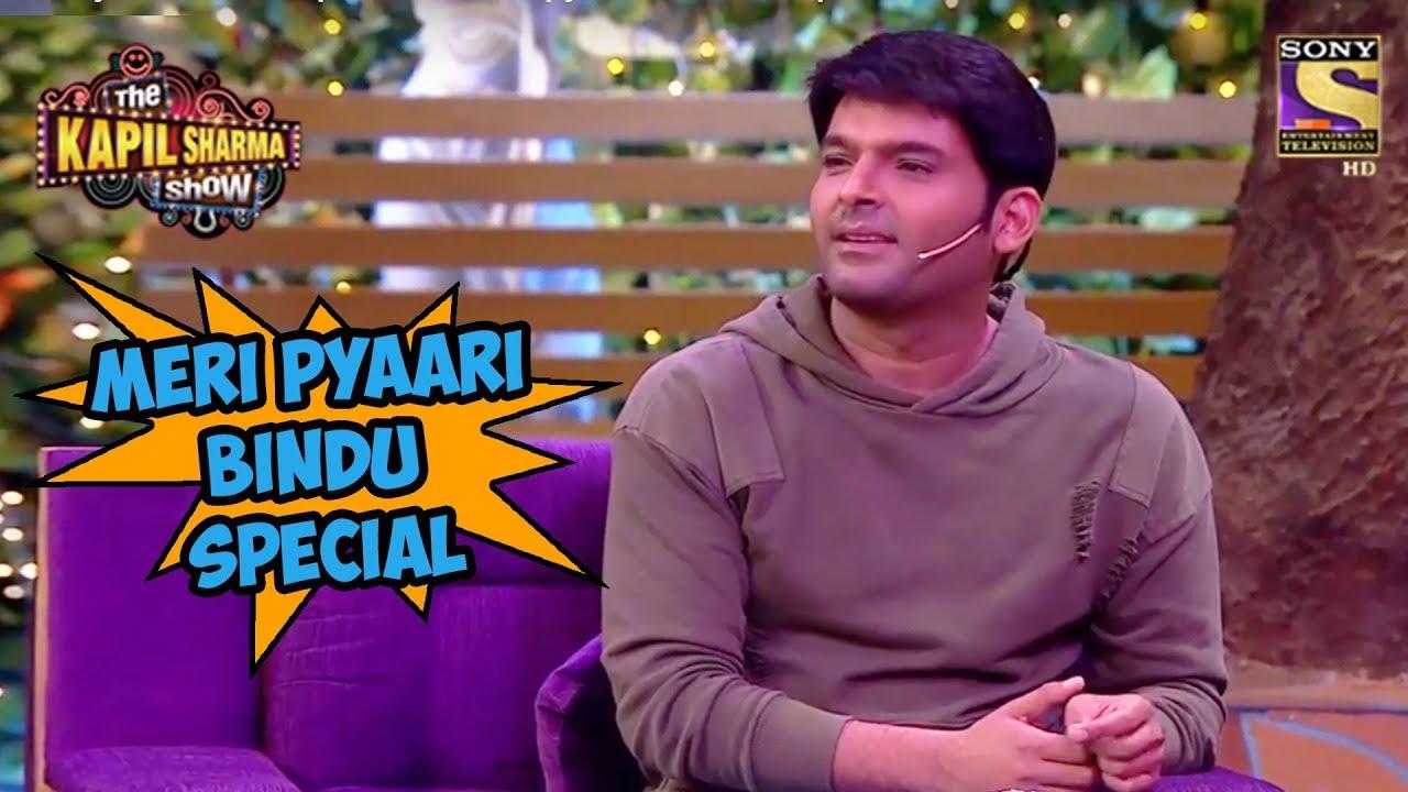 Download Meri Pyaari Bindu Special - The Kapil Sharma Show