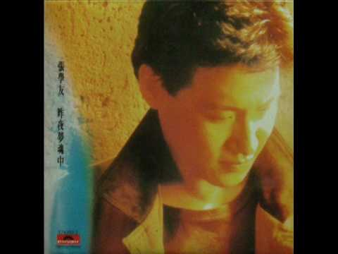 天變地變情不變 (Tin Bin Dei Bin Ching Bat Bin) - Jacky Cheung Hok Yau (張學友)