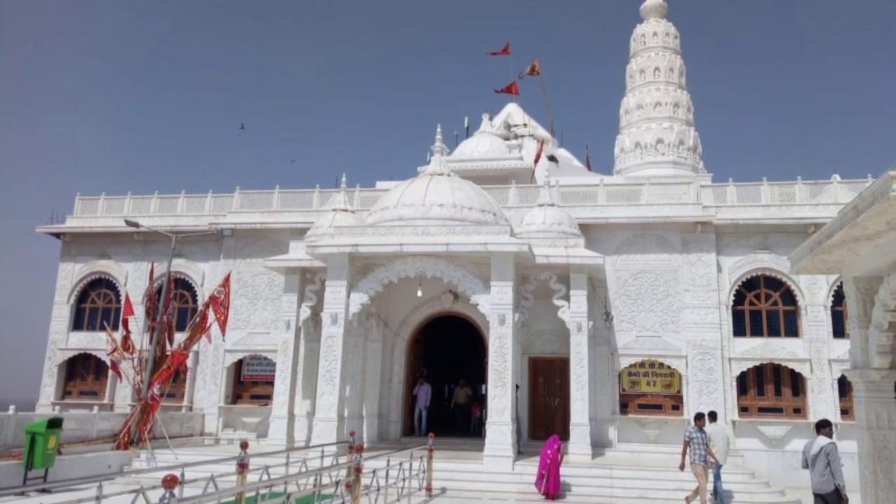 Download टेकरी सरकार/Tekri sarkar/Hanuman tekri temple,guna,madhya pradesh/Hanuman mandir darshan Bala Ji