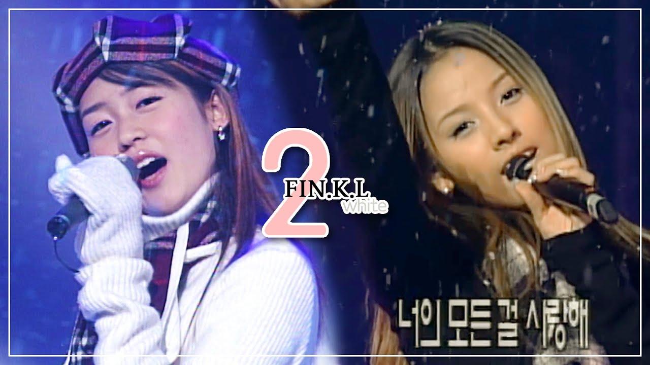 [Merry Christmas❤] 핑클(FIN.K.L) - 화이트(White) 교차편집(Stage Mix)