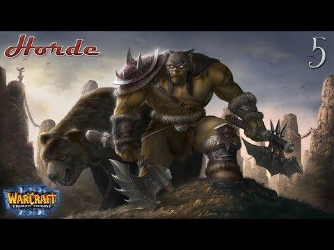 WarCraft III The Frozen Throne Hard - Орда Часть 5 - Адмирал Праудмур