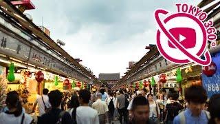 雷門と浅草寺を繋ぐ、全長約250メートルの浅草「仲見世通り」。 89店舗...