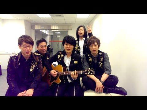 2014新年快樂「五月天JUST ROCK IT!!!1314特別版演唱會」