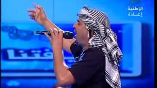cheb salih - 3alam bladi علم بلادي
