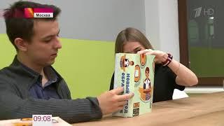 «Капитаны: мой первый бизнес» Николай Соболев, Wylsacom, Клава Кока, Мария Вэй, Ян Топлес
