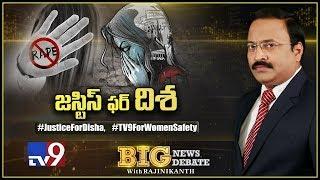 Big News Big Debate : Justice For Disha - Rajinikanth TV9