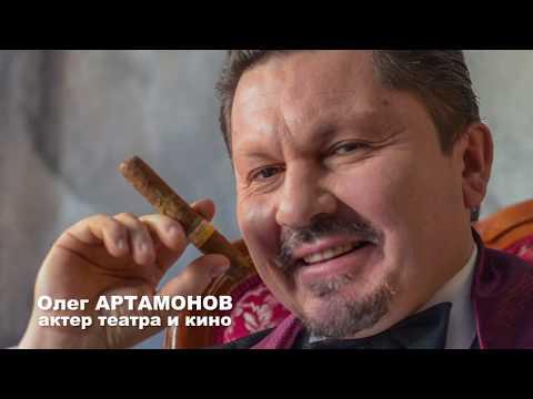 Шоурил Олег Артамонов 2019
