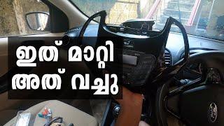 അത് മാറ്റി, ഇത് വച്ചു Android stereo installation DIY on ford aspire Malayalam | Vandipranthan