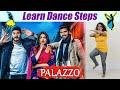 Dance Steps on Palazzo Song | सीखें Palazzo पर डांस | Punjabi Song | Boldsky