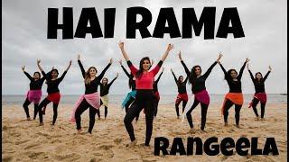 HAI RAMA | Rangeela | NB Dance Choreography